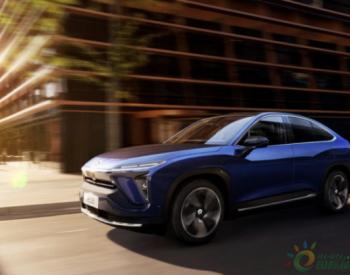蔚来汽车预计2020年营收达148亿元