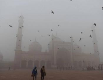 印度空气全球最差!全球30个空气污染最严重城市,21个城市在印度
