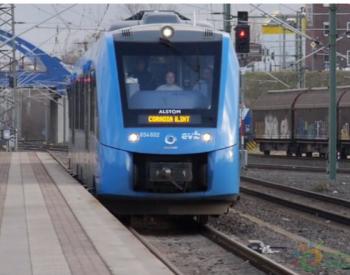 日行1000公里,德国都伦区首列氢能火车进行测试