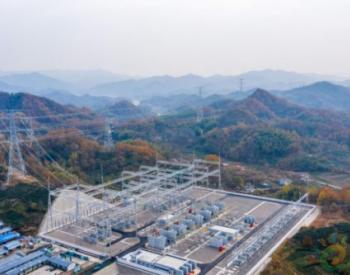 广东东莞2019年建200座变电站确保制造业用电