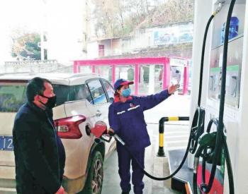 中国石化四川遂宁分公司保障万吨油品和百万商品供应
