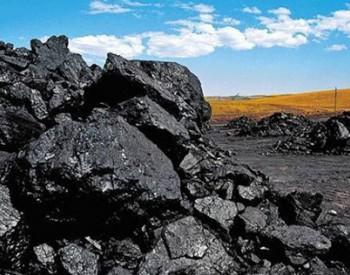 由复工节奏看<em>煤炭</em>市场发展演变