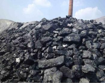 贵州省主要产地及全国主要港口、地区煤炭参考价格