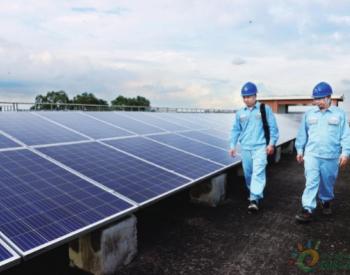 广东东莞松山湖太鲁阁光储充一体化充电站可实现源网荷储区域能量协同