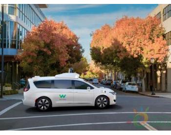 Waymo自动驾驶汽车加州路测里程连续两年大增 去年增至145万英里