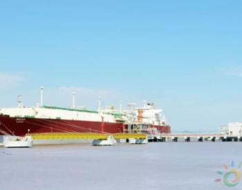 划重点!江海联运<em>LNG</em>运输及船型介绍