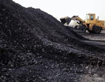 <em>开滦集团</em>保持正常生产水平 电煤兑现率完成115.8%