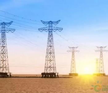 今日能源看点:李凡荣任中国石油天然气集团有限公司总经理!世界最大的锂电工厂在中国...