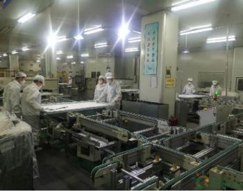 辽宁锦州<em>光伏电子</em>信息行业规模以上企业开复工率达100%