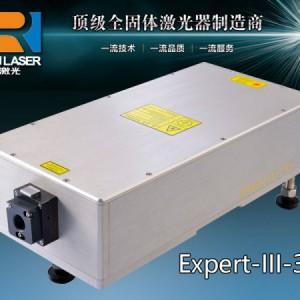 瑞丰恒15W高功率紫外激光器