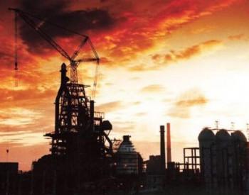 2031年<em>印度</em>国产煤将满足35%炼焦煤需求