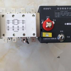 双电源自动转换开关带消防联动100A