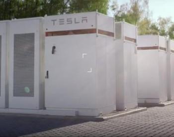 特斯拉与PG&E合建1GWh电池储能项目获批