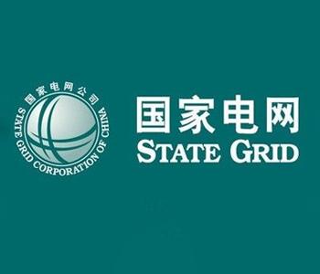 国家电网体改【2020】8号文解读