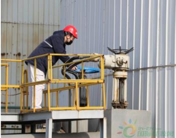 """渤海投资为沧州渤海新区石化企业持续""""加油"""""""