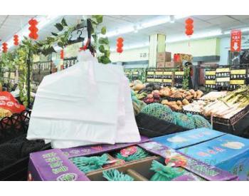 """治理塑料污染,中国有了""""时间表"""""""