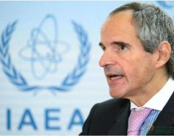 IAEA总干事称福岛经处理<em>核废水</em>排入大海合理