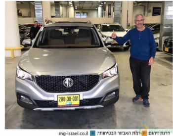 名爵EZS登陆以色列首月成为纯电动销冠