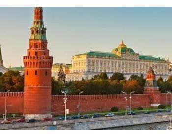 俄罗斯:新冠病毒对<em>石油</em>的影响超出预期