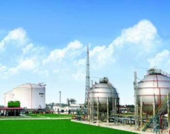 投资764亿元 <em>中沙</em>合资精化及原料工程项目公示
