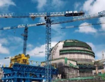 自主三代<em>核电</em>华龙一号全球首堆热试基本完成,预计年内发电