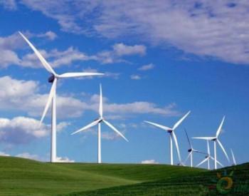 <em>西班牙</em>一<em>石油</em>集团再建860MW风电项目 加快零排放