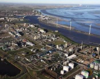 壳牌着手研究世界上最大的<em>绿色氢能</em>项目