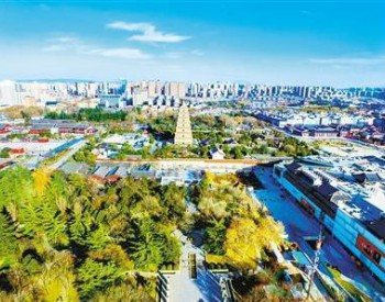 陕西西安3月实现开门蓝 未来全省空气质量以良为主