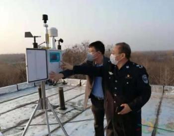 保卫蓝天!山东胶州新增16台空气质量监测微<em>站</em>