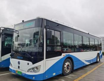 共26辆!首批快充纯电动新公交车在上海临港新片区上线