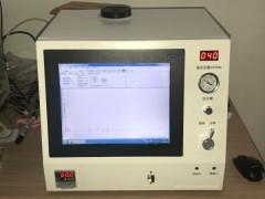 高端商用电脑大屏一体LNG,CNG气站专用燃气