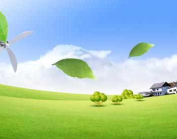 佛山之后广东又现购车补贴 广州将重启新能源汽车地方补贴