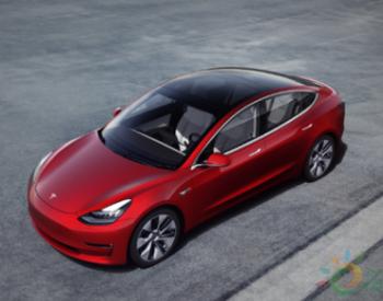 国产Model 3减配整车控制器 特斯拉道歉:免费换
