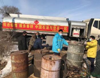 中石油吉林力保农耕加油不断粮
