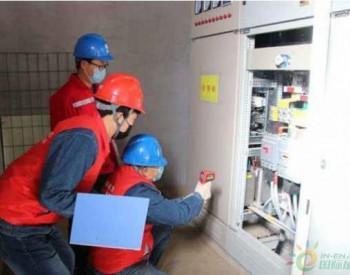 甘肃电力:为80余万客户优惠电费4.62亿元
