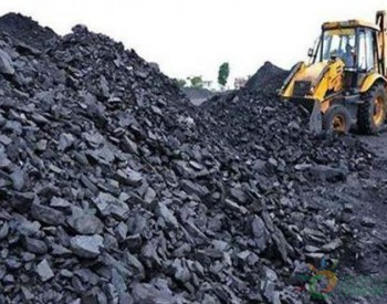 <em>印度煤炭</em>股价连续第三个月上涨涨幅达4%