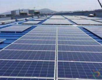独家翻译   摩尔多瓦对小规模太阳能系统引入<em>上网电价补贴</em>