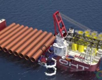 乌斯坦设计的半潜重吊船将服务全球最大<em>海上</em>风场