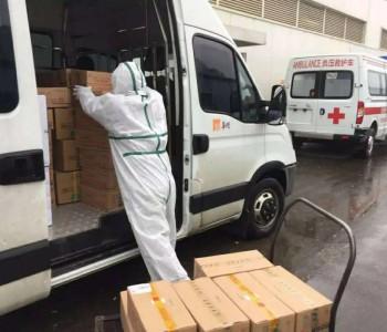 <em>华润</em>集团追加捐款5000万元支持湖北、武汉打赢抗疫保卫战