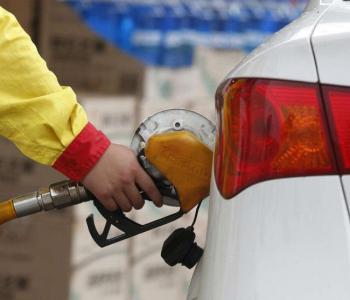发改委:3月3日国内成品油价格不作调整