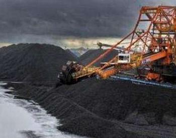 <em>港口煤价</em>跌幅有限 不会持续很长时间