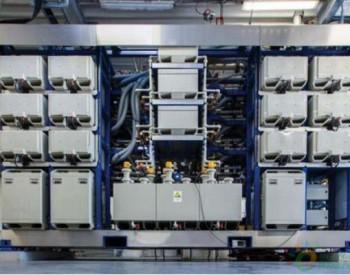 澳大利亚塔斯马尼亚州投资5000万澳元发展可再生氢
