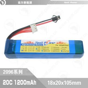 水弹玩具发射器电池9.6V 1200mAh 20C