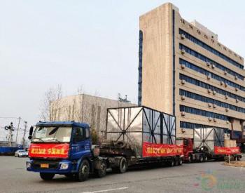 中国能建紧急承制3台66千伏并联电抗器驰援湖北武汉