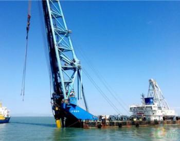 福建莆田<em>石城海上风电</em>项目有序进行沉桩施工