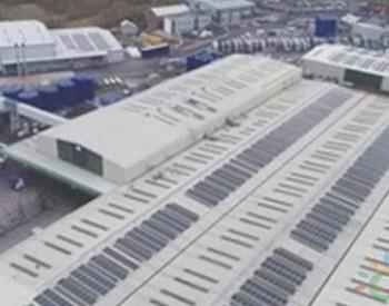 英国福斯公司宣布从生产到管理将实现二氧化碳中性