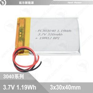 行车记录仪电池402030 3.7V 200mAh
