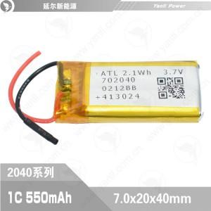 智能眼镜电池702040 3.7V 500mAh