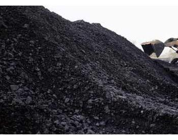 河北邯郸今年计划退出煤炭产能407万吨