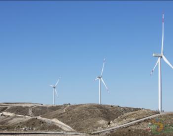 独家翻译 | 120MW!Nordex获土耳其风机供应订单